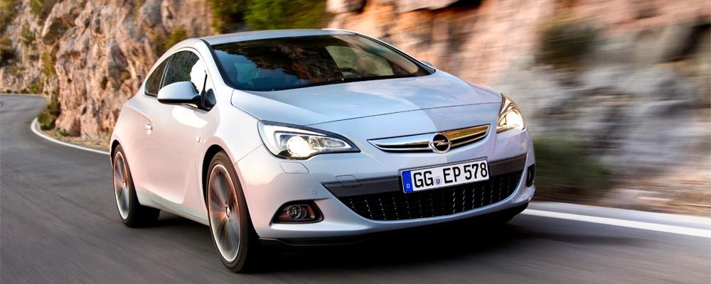 Opel Astra Hatchback: Купить 5-дверный хэтчбек Опель